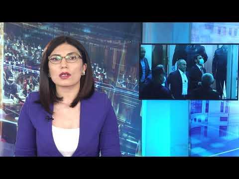 ԼՈՒՐԵՐ 16.00 |  |«Ազատություն» TV | 26.05.2020