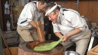 Amazing Pounding Mochi Skill - Japanese Street Food