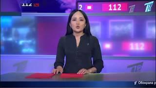 Главные новости. Выпуск от 30.07.2018