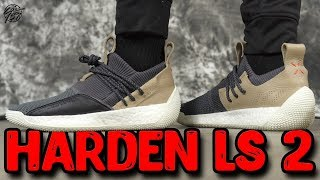 Adidas Harden LS 2 (Lifestyle) First Impressions!