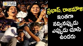 Prabhas, SS Rajamouli, Anushka Most Funny Video : Enjoying Krishnam Raju Dance - Filmyfocus.com