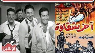 فيلم حسن يوسف ومحمد عوض