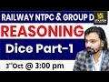 Railway NTPC & Group D Reasoning | Dice #1 | Reasoning Short Tricks | By Akshay Sir