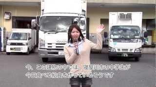 中学校給食(大阪府寝屋川市) thumbnail
