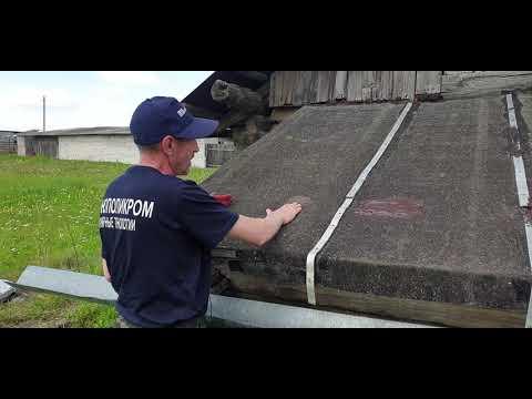 ПОЛИКРОМБЕЛ DIY: Ремонт крыши (рубероид)