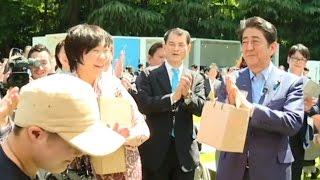 安倍総理と障害者との集い-平成28年6月2日