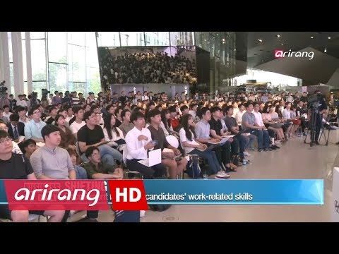 [Business Daily] Ep.629 - Blind hiring system / Korean brands suffer _ Full Episode