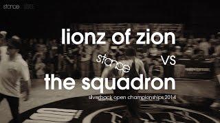 Finał Silverback Open: Lionz of Zion vs Squadron!!!