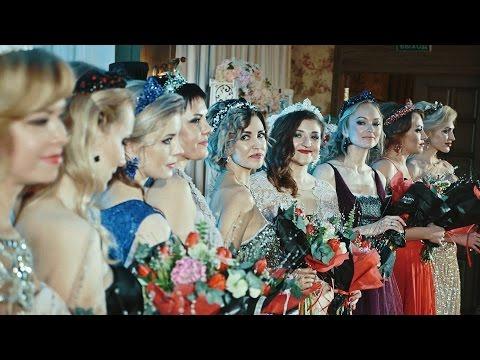 Знакомства в Славянске-на-Кубани: поиск серьёзных
