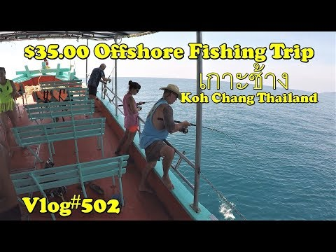 All Day $35.00usd Offshore Fishing Trip in Koh Chang Thailand