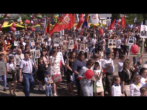«С Днём Победы» (Парад Победы на Красной площади  г. Грязи 9 мая)