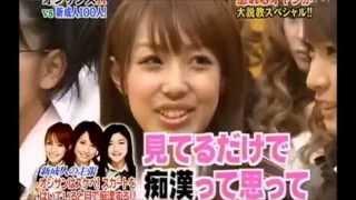 2008年1月14日 vs新成人100人 ゲスト:AKB48(大島麻衣、川崎希、松岡由...