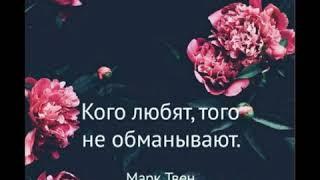 Українські цитати #цитати #українськіцитати #життя #уроки