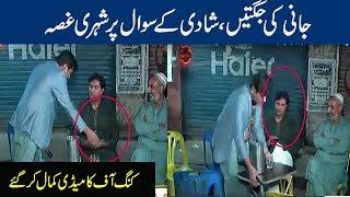 Jani Ki Jugtain, Shadi Kay Sawal Par Faisalabadi Gussa | City 41
