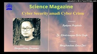 Cyber Security amadi Cyber Cri…