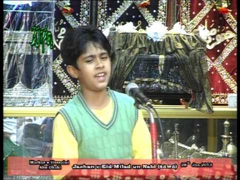 Tabish On Eid Milad-un-Nabi (SAWW) 2013