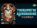 Thirupathi Aandavane அழக ய மல ம த HD Tamil Devotional Video P Susheela Perumal Songs mp3