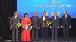 """Връчиха националните награди """"Евлогий и Христо Георгиеви"""" за 2019 година"""