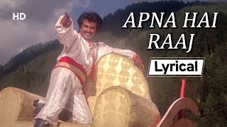 Apna Hai Raaj With Lyrics अपना है राज Superhit Songs Of Rajnikanth Farishtay 1991 Sridevi
