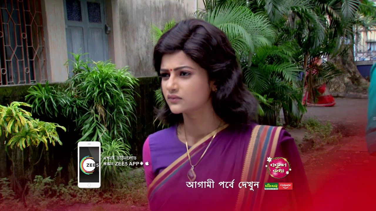 Bokul Kotha - Spoiler Alert - 23 Oct 2018 - Watch Full Episode On ZEE5 -  Episode 272