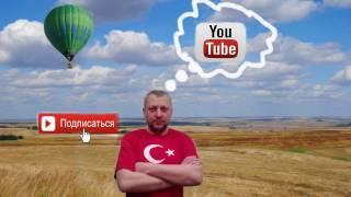 Получение польского водительского удостоверения