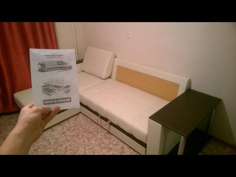Как собрать угловой диван атланта инструкция видео