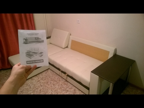 Сборка Дивана Атлант из Много мебели