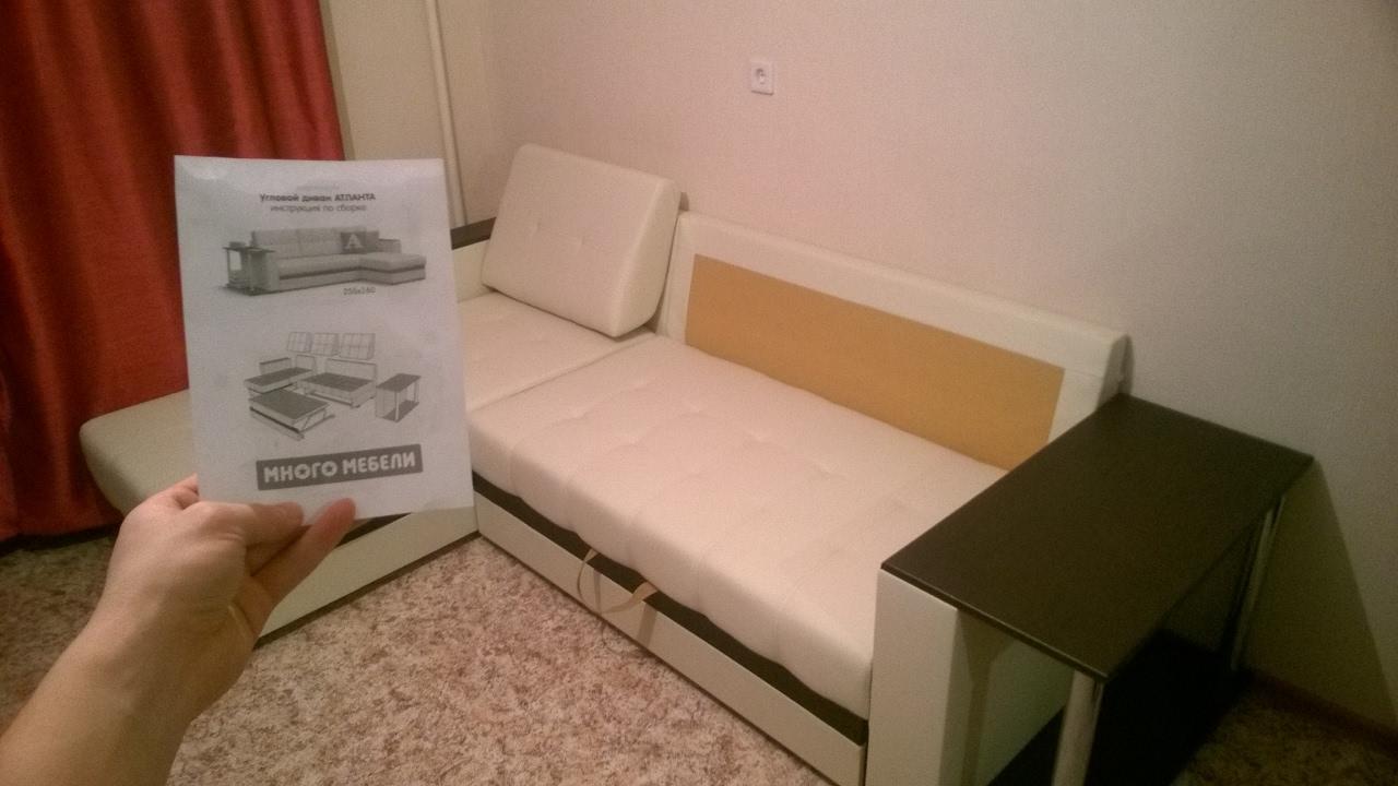 Качественная мебель из Польши - диван Denim фабрика Libro - YouTube