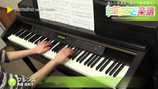 使用した楽譜はコチラ http://www.print-gakufu.com/score/detail/12455...