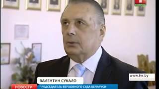 Выпускники 42-й гимназии г. Минска начали учебный год в Верховном суде