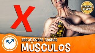 8 ERROS QUE NÃO TE DEIXAM GANHAR MÚSCULOS (DICAS PARA HIPERTROFIA) | Saúde na Rotina