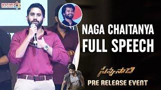 Naga Chaitanya Full Speech | Savyasachi Pre Release Event | Madhavan | Nidhhi Agerwal | MM Keeravani