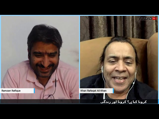 Rafaqat Ali Khan , learn from legend  Punjabi interview