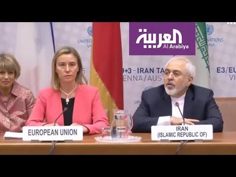 لماذا تريد أوروبا إنقاذ الاتفاق النووي مع إيران بأي ثمن  - نشر قبل 1 ساعة