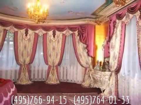 Купить шторы и покрывало для спальни комплекты для спальни