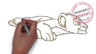 Мультик король лев  Как правильно карандашом рисовать король лев поэтапно(Король лев мультфильм. Как правильно нарисовать короля льва онлайн поэтапно. На самом деле легко и просто..., 2014-09-18T15:10:34.000Z)
