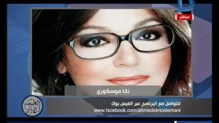 بالفيديو.. المسلماني: بوب ديلان انبهر بأم كلثوم ولم ينبهر بجائزة نوبل | المصري اليوم