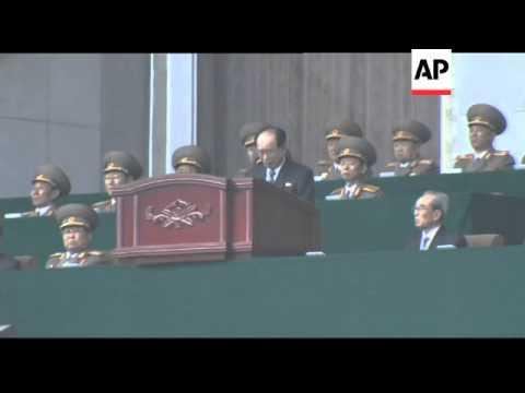 4:3 Commemorations to mark 100th anniversary of birth Kim Il Sung