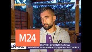 Смотреть видео Полузащитник