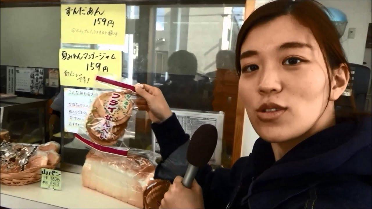 べつばら動画_No.3「盛岡まんぷ...
