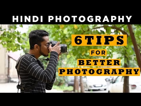 Photography | 6 tips to become a better photographer | Hindi