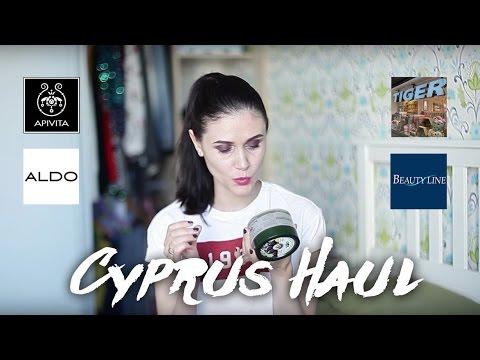 Что привезти с Кипра   Еда, косметика, штучки для дома, одежда и аксессуары