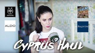 Что привезти с Кипра | Еда, косметика, штучки для дома, одежда и аксессуары