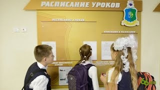 В российских школах предлагают ввести курс гостеприимства