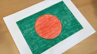 Bangladeshi Flag Drawing 🇧🇩
