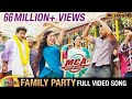 Family Party Full Song 4K | MCA Songs | Nani | Sai Pallavi | DSP | Dil Raju |Mango