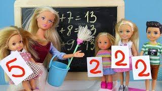ДОЧКЕ УБОРЩИЦЫ ПЯТЁРКА, ОСТАЛЬНЫМ  ДВОЙКИ! Мультик #Барби Про Школу Игры в Куклы