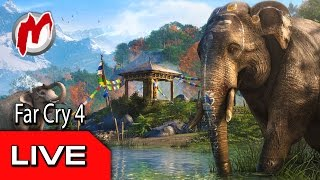 Far Cry 4 - Запись прямого эфира