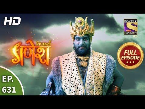 Vighnaharta Ganesh - Ep 631 - Full Episode - 21st January, 2020
