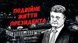 видео александр роджерс биография украина